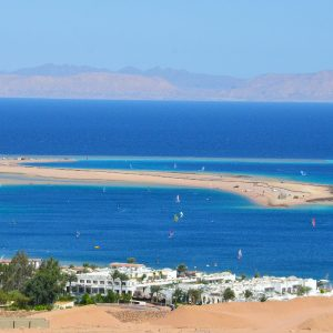 Sharm El Naga - Egypt Tours Portal